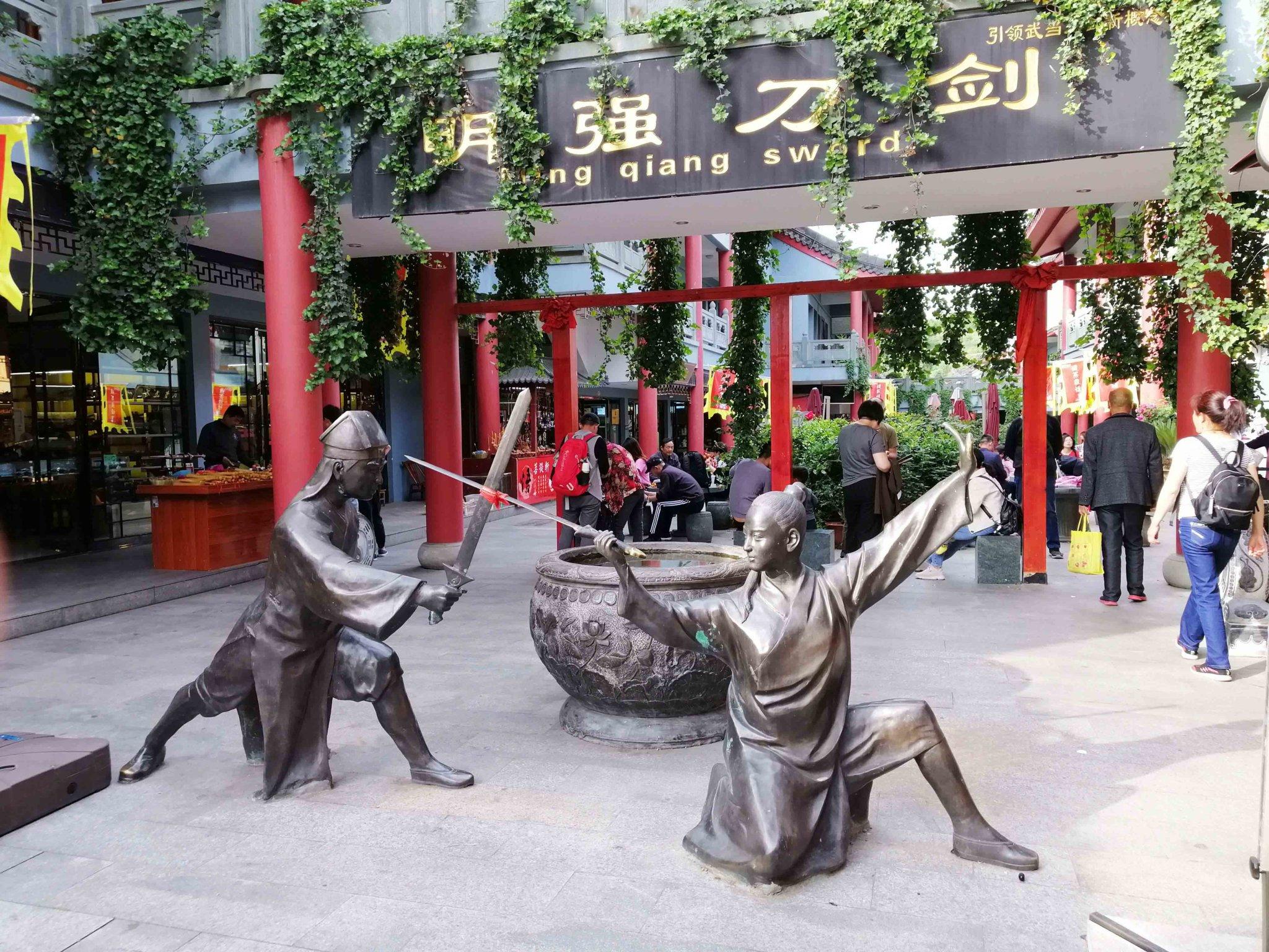Wudangshan-69.jpg
