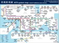 mrt-map-hong-kong.jpg